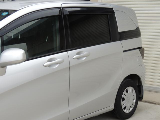 「ホンダ」「フリード」「ミニバン・ワンボックス」「埼玉県」の中古車6