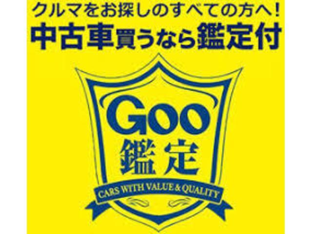 「プジョー」「308」「オープンカー」「埼玉県」の中古車44
