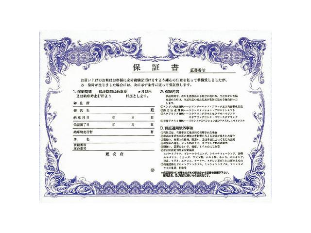 「プジョー」「308」「オープンカー」「埼玉県」の中古車49