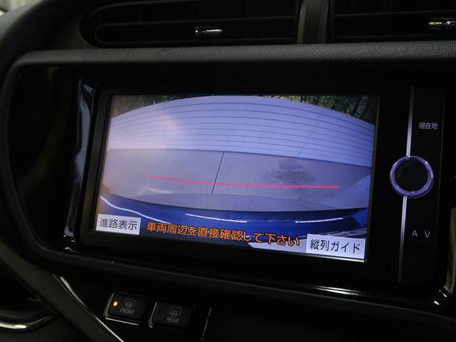 トヨタ アクア G G's 純正SDナビ スマートキー LEDヘッド