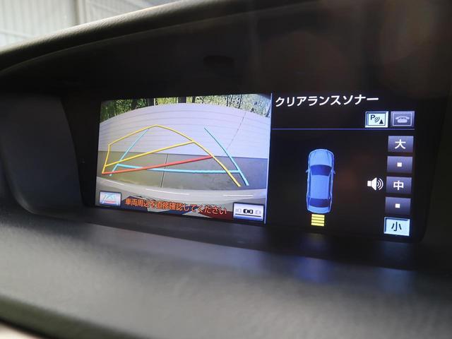 レクサス GS GS350 Fスポーツ クリアランスソナー LEDヘッド
