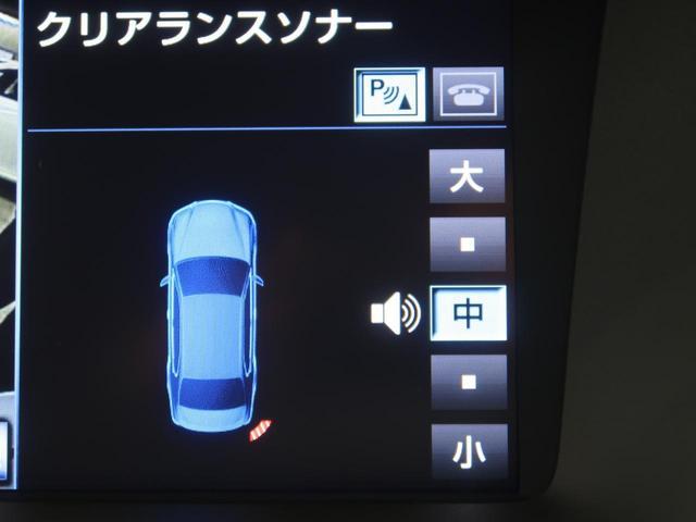 レクサス GS GS300h Fスポーツ レーダークルーズ 本革