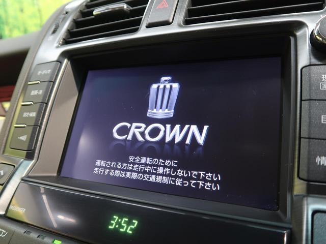 トヨタ クラウンハイブリッド ハイブリッド Gパッケージ 本革 レーダークルーズ