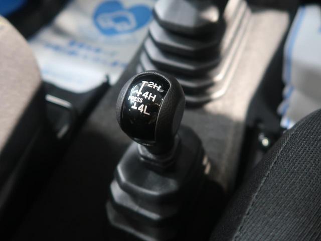 XC 5MT 衝突軽減システム 純正16AW(7枚目)