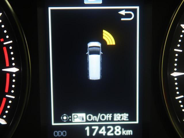 2.5Z Gエディション 1オーナー 禁煙車 サンルーフ(6枚目)