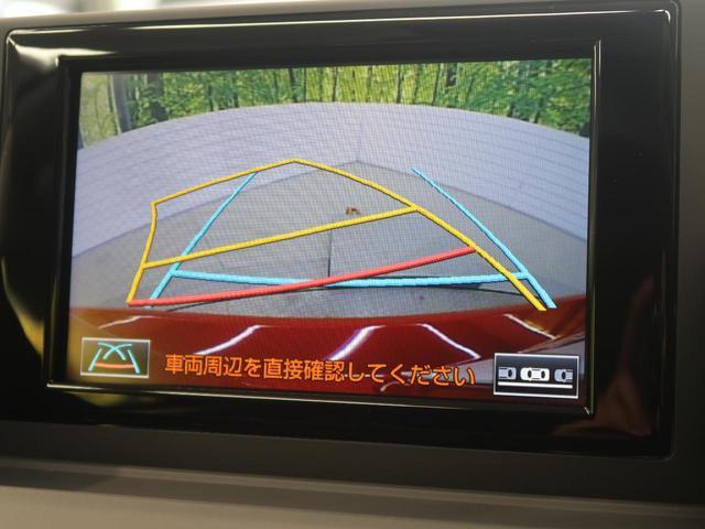 CT200h バージョンC 1オーナー 禁煙 LEDヘッド(4枚目)