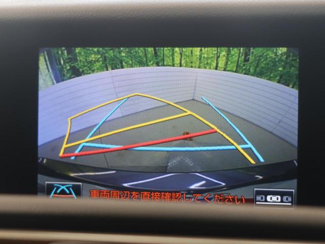 ●【バックモニター】付きで方向確認も安心です。駐車が苦手な方にもオススメな便利機能!