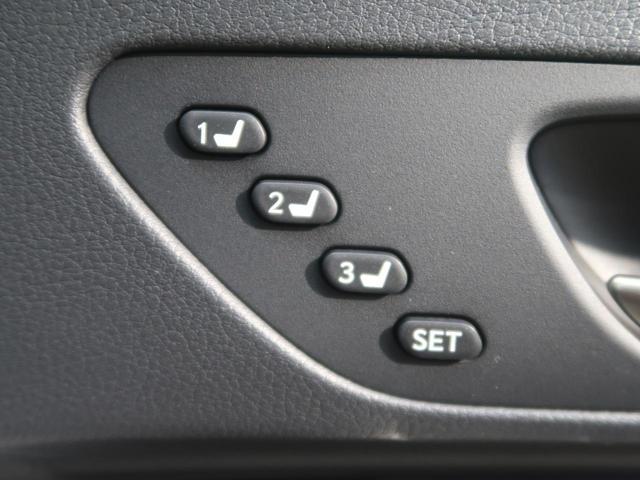 ●【シートメモリー】ドライビングポジション(シート位置)をシート側スイッチとキーに記憶させることができます♪