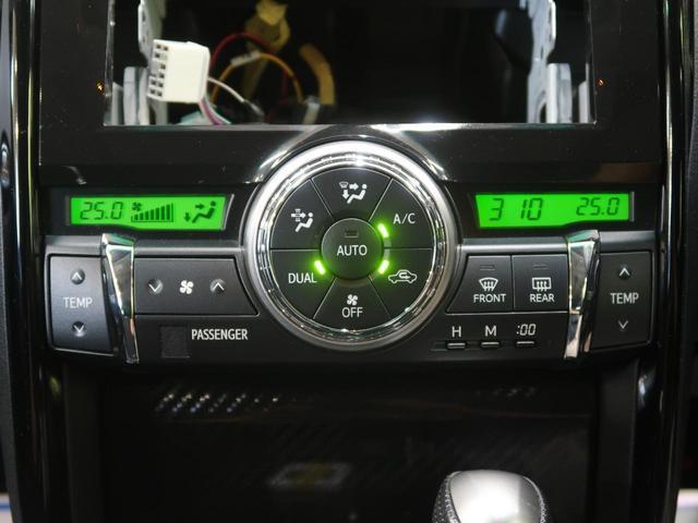 ●【デュアルオートエアコン】左右独立して温度調整ができ快適な室内空間を演出してくれます☆