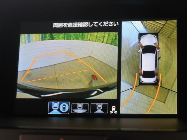 ハイブリッド EX 4WD ホンダセンシング サンルーフ(4枚目)