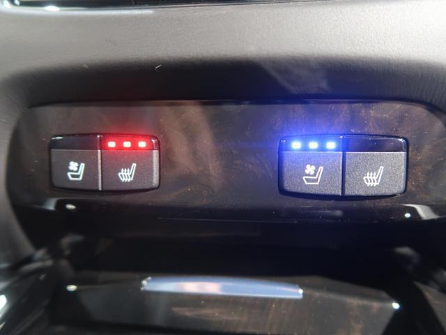 ハイブリッド EX 4WD ホンダセンシング サンルーフ(8枚目)