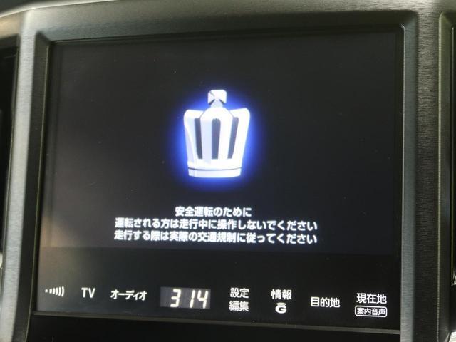 アスリートSi-Four ワンオーナー 純正18インチAW(3枚目)