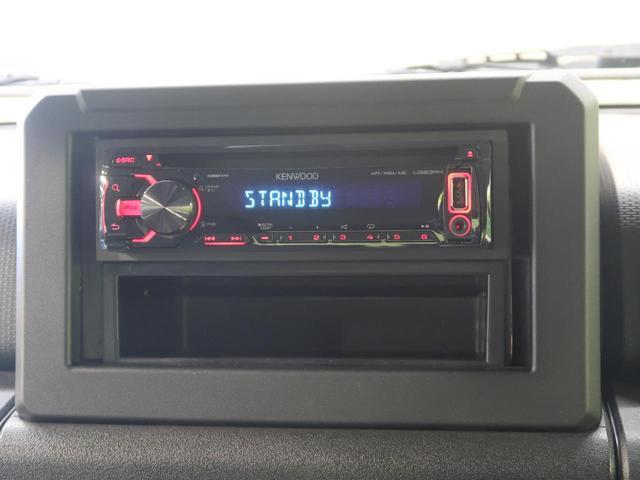 XC セーフティーサポート 1オーナー 禁煙車(3枚目)