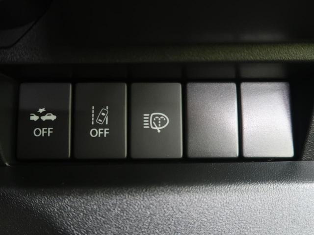 XC セーフティーサポート 1オーナー 禁煙車(4枚目)