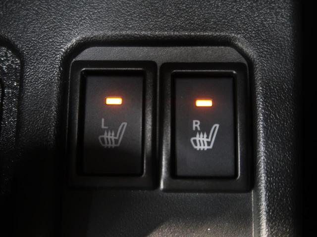 XC セーフティーサポート 1オーナー 禁煙車(7枚目)