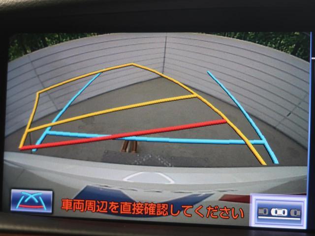 ●便利な【バックモニター】付で後方確認も安心です。駐車が苦手な方にもオススメな便利機能!駐車支援機能もありますよ♪