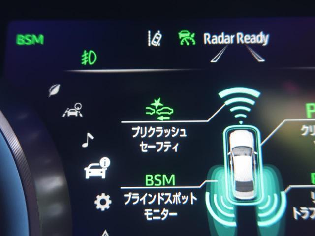 ●【セーフティパッケージプラス】装備!駐車シーン等で役立つ先進機能をプラス☆ドライバーの負担を大きく軽減してくれますので、あらゆるシーンで安全・スムーズな運転が可能です☆