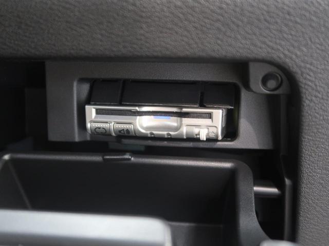 ●【純正ビルトインETC】搭載!すっぽり収納されたETCにカードを入れると、高速道路の料金支払いが楽に!ETCがあれば高速道路の料金も割安に!?