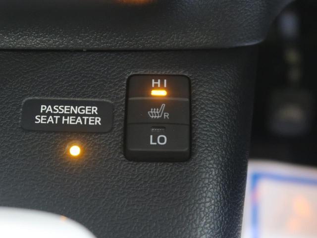 ●【前席シートヒーター】装備で寒い時期も快適ドライブ♪ぜひ欲しい装備ですね☆
