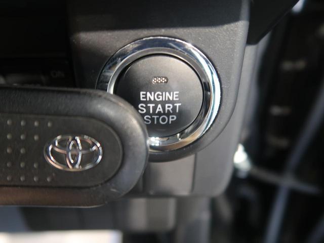 ●【スマートキー&プッシュスタート】鍵を挿さずにポケットに入れたまま鍵の開閉、エンジンの始動まで行えますので、一度使うと手放せないくらい便利です♪