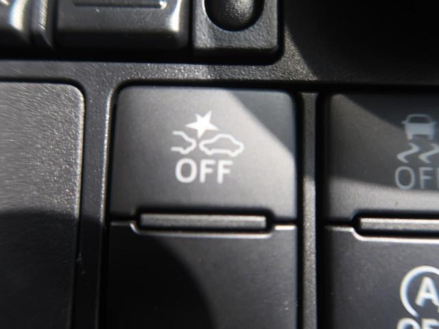 ●セーフティーセンス搭載。衝突軽減装置付きでドライブも安心です!