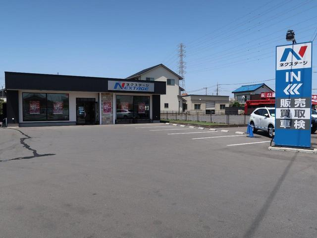 群馬県伊勢崎市のネクステージ伊勢崎店です!全車、修復歴なしの良質車で、さらに走行距離無制限の安心保証もご用意しておりますので、安心してお乗りいただけます。『愛せるクルマを、愛せる価格で。』