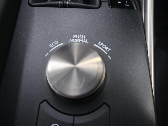 ●【ドライブモードセレクト】装備!走行シーンに合わせて、スポーツからエコドライブまで4つの走行モードが選択可能です☆状況やドライバーの気分に応えるドライビングが愉しめるようになっております☆