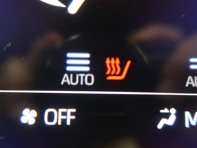 ●【シートヒーター】装備車☆寒い冬でも自然な暖かさでお体を包んでくれ、快適なドライブをお過ごしいただけます。心が冷め切ってしまったときでも、暖めてくれるでしょう♪