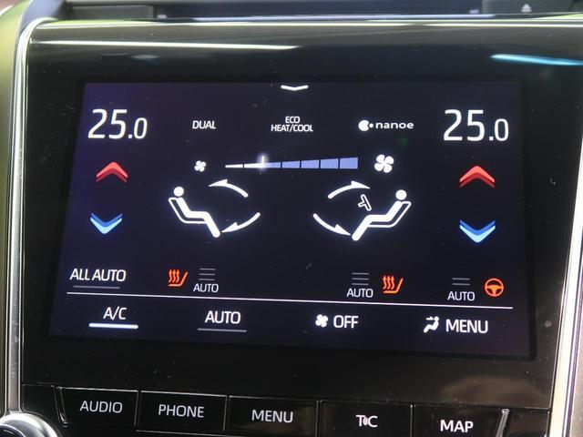 ●【左右独立エアコン】大画面での操作可能でクラウンならではのSWING機能も付いております!!