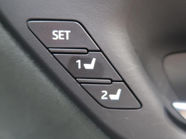 ●シートメモリー装備!ご自身のジャストフィットなシートポジションを設定することができます