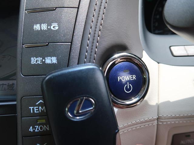 LS600h バージョンU Iパッケージ 白革 禁煙車(10枚目)