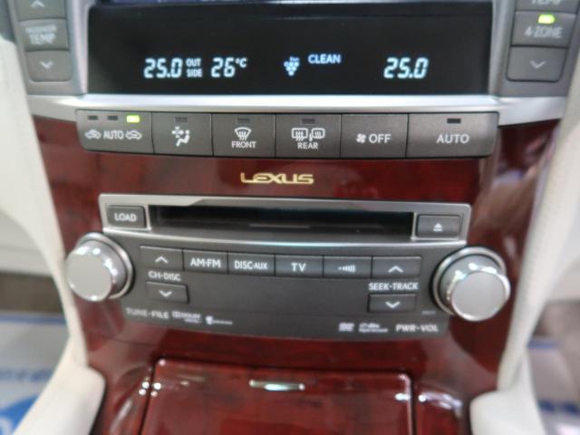 LS600h バージョンU Iパッケージ 白革 禁煙車(56枚目)