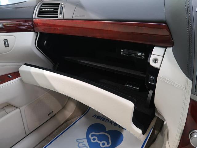LS600h バージョンU Iパッケージ 白革 禁煙車(64枚目)
