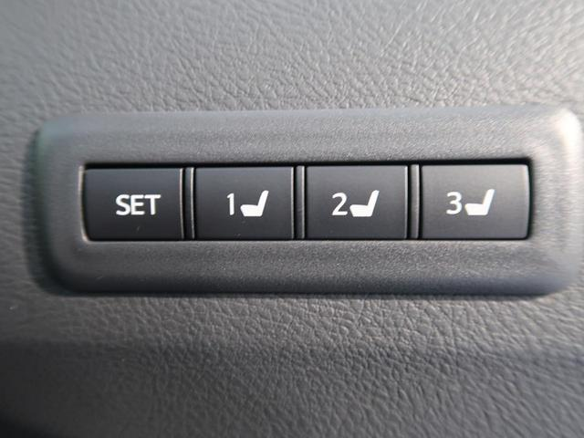 240S Cパッケージ 禁煙車 エグゼクティブパワーシート(8枚目)