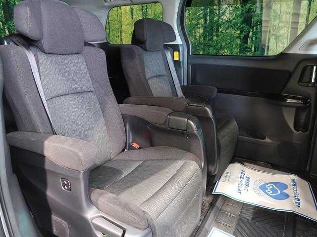 240S Cパッケージ 禁煙車 エグゼクティブパワーシート(13枚目)
