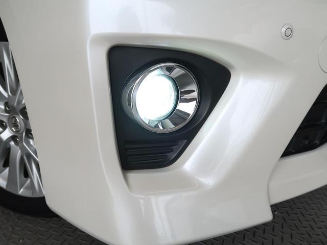 240S Cパッケージ 禁煙車 エグゼクティブパワーシート(31枚目)