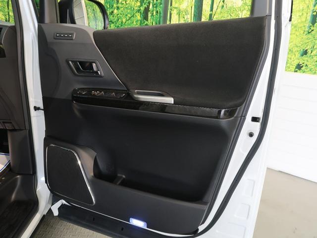 240S Cパッケージ 禁煙車 エグゼクティブパワーシート(37枚目)
