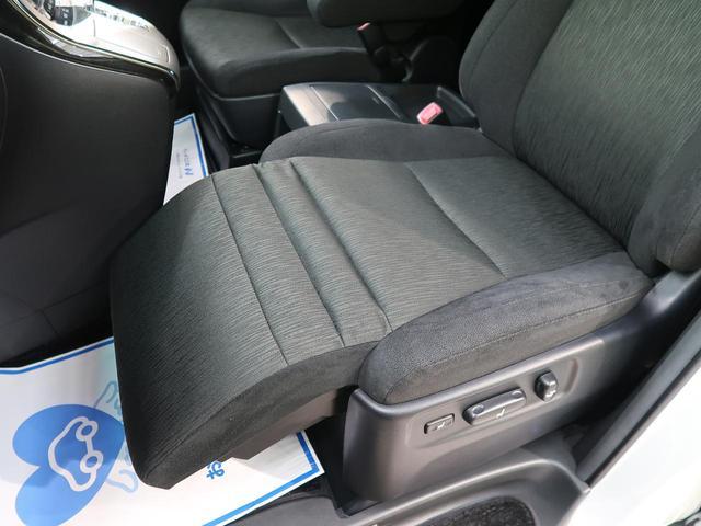 240S Cパッケージ 禁煙車 エグゼクティブパワーシート(41枚目)