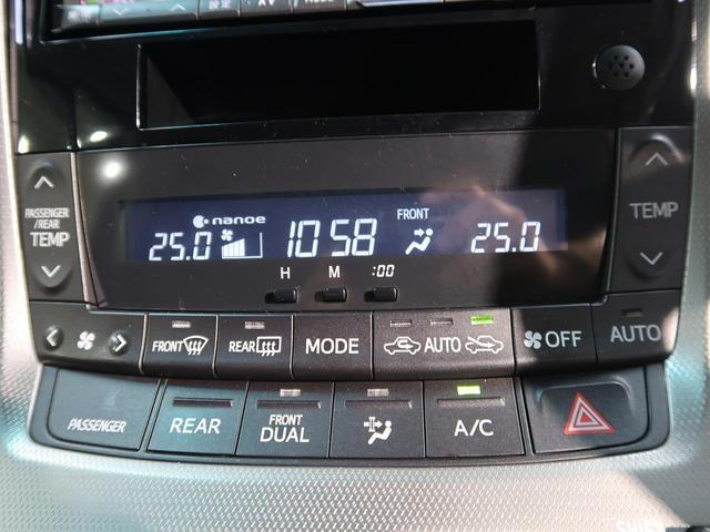 240S Cパッケージ 禁煙車 エグゼクティブパワーシート(48枚目)