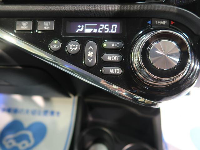 G G's 禁煙車 専用17AW トヨタセーフティセンス(45枚目)