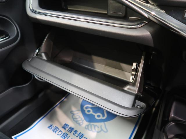 G G's 禁煙車 専用17AW トヨタセーフティセンス(51枚目)