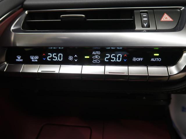 「レクサス」「LC」「クーペ」「群馬県」の中古車59