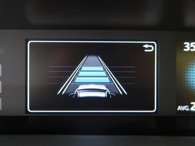 Aツーリングセレクション 禁煙車 合皮シート シートヒーター 幾何学調ルーフフィルム クリアランスソナー LEDヘッド フォグ レーダークルーズ セーフティーセンス スマートキー バックカメラ 社外SDナビ 純正17AW(5枚目)
