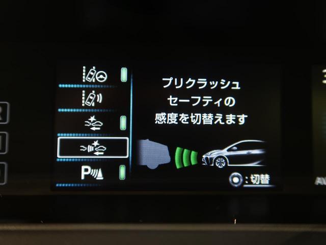 Aツーリングセレクション 禁煙車 合皮シート シートヒーター 幾何学調ルーフフィルム クリアランスソナー LEDヘッド フォグ レーダークルーズ セーフティーセンス スマートキー バックカメラ 社外SDナビ 純正17AW(6枚目)