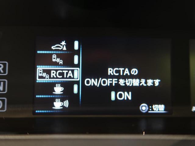 Aツーリングセレクション 禁煙車 合皮シート シートヒーター 幾何学調ルーフフィルム クリアランスソナー LEDヘッド フォグ レーダークルーズ セーフティーセンス スマートキー バックカメラ 社外SDナビ 純正17AW(7枚目)