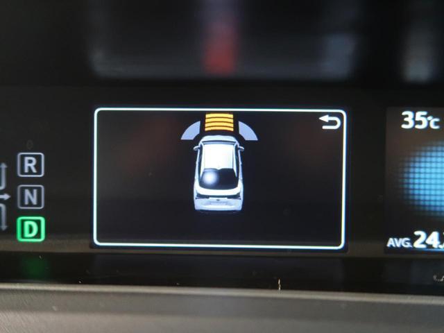 Aツーリングセレクション 禁煙車 合皮シート シートヒーター 幾何学調ルーフフィルム クリアランスソナー LEDヘッド フォグ レーダークルーズ セーフティーセンス スマートキー バックカメラ 社外SDナビ 純正17AW(10枚目)
