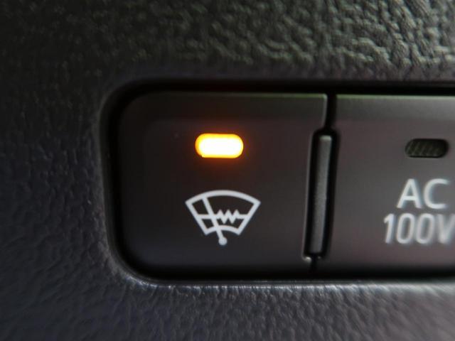 Aツーリングセレクション 禁煙車 合皮シート シートヒーター 幾何学調ルーフフィルム クリアランスソナー LEDヘッド フォグ レーダークルーズ セーフティーセンス スマートキー バックカメラ 社外SDナビ 純正17AW(43枚目)