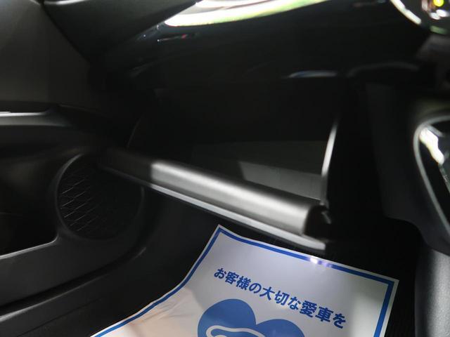 Aツーリングセレクション 禁煙車 合皮シート シートヒーター 幾何学調ルーフフィルム クリアランスソナー LEDヘッド フォグ レーダークルーズ セーフティーセンス スマートキー バックカメラ 社外SDナビ 純正17AW(57枚目)