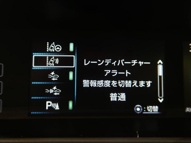 Aツーリングセレクション 禁煙車 合皮シート シートヒーター 幾何学調ルーフフィルム クリアランスソナー LEDヘッド フォグ レーダークルーズ セーフティーセンス スマートキー バックカメラ 社外SDナビ 純正17AW(59枚目)