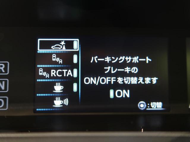 Aツーリングセレクション 禁煙車 合皮シート シートヒーター 幾何学調ルーフフィルム クリアランスソナー LEDヘッド フォグ レーダークルーズ セーフティーセンス スマートキー バックカメラ 社外SDナビ 純正17AW(62枚目)